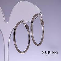 """Серьги кольца Xuping d-35мм """"родий """""""