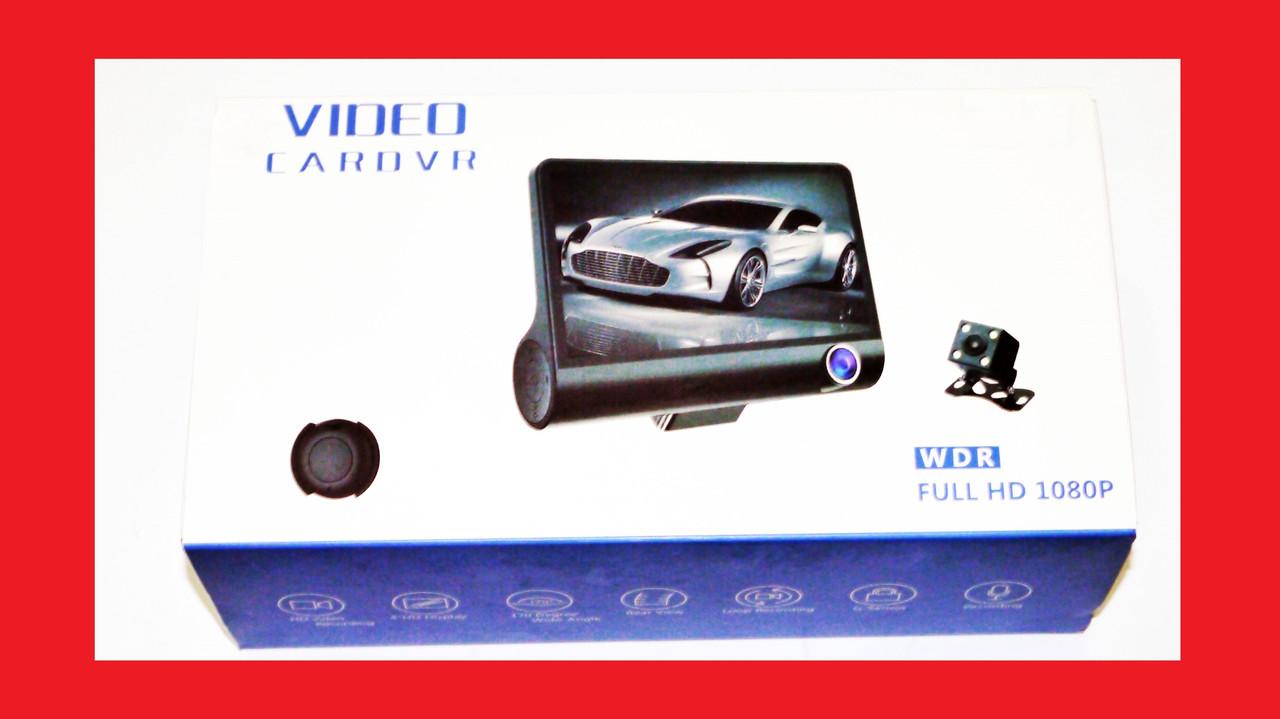 Відеореєстратор DVR SD319 з 3 камерами