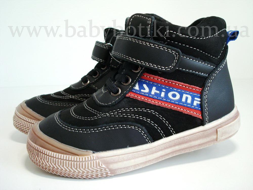 Демисезонные ботинки Bi&Ki Размеры 27.