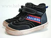 Демисезонные ботинки Bi&Ki Размеры 27., фото 1