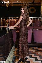 Шикарное платье в пол облегающее с коротким рукавом итальянское кружево кофейного цвета, фото 2