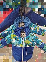Демисезонная куртка для мальчика  1,2 года