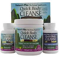 Швидке Очищення Організму, Програма на 7 днів з 3 частин, Natures Plus