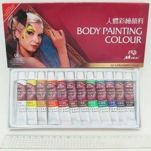 Краски для росписи по телу Боди Арт (12 цветов)