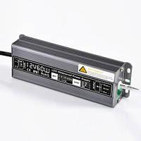 Блок живлення IP67 -вологозахисні 12V (МЕТАЛ) для світлодіодної стрічки