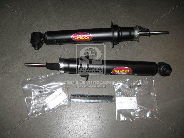 ⭐⭐⭐⭐⭐ Амортизатор подвески БМВ задний газовый REFLEX (производство  Monroe) 5, 376019SP