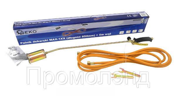 Газовая горелка GEKO G20008