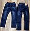 Джинсовые брюки для мальчиков, Taurus, арт. F-529, рр 98, фото 3