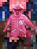 Куртка-парку сумочка для дівчинки 2-6 років демі