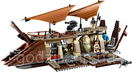LEGO STAR WARS 75020 Jabbas Sail Barge
