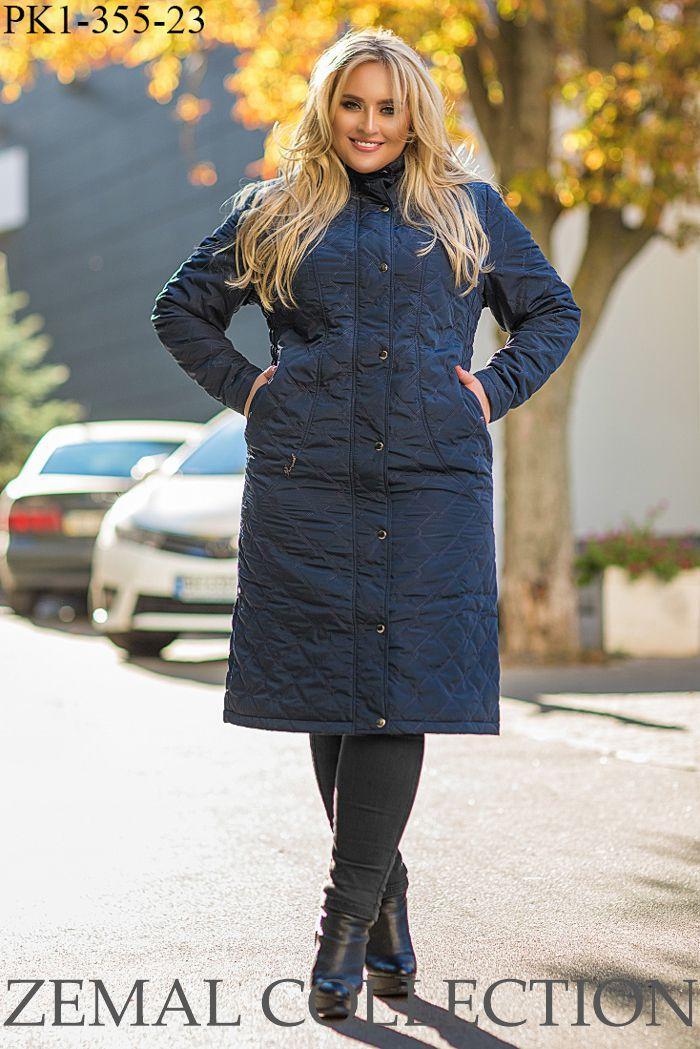 Женское демисезонное полуприталенное пальто из стеганой плащевки с карманами большой размер