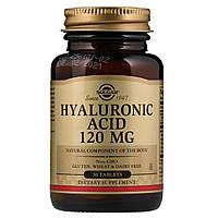 Гиалуроновая Кислота, 120 мг, Solgar, 30 таблеток