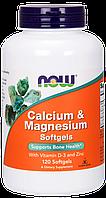 Кальций & Магний + Витамин D, Now Foods, 120 желатиновых капсул