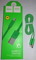 Usb cable Hoco X5 Bamboo micro (1m) Зеленый