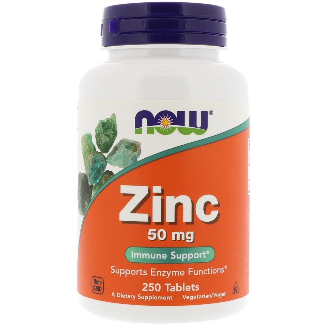 Цинк Глюконат 50мг, Now Foods, 250 таблеток