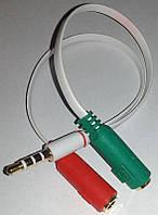 Аудіо двійник KY-57 3,5 (тато-мама 2) (3 pin) плоский (Білий)