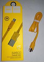Usb cable Hoco X5 Bamboo micro (1m) Желтый