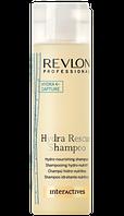 Шампунь Гидро-Увлажняющий ( Гидра Рескю Шампу) Hydra Rescue Shampoo  250 Мл