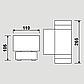 Настенная лампа 2x GU10 JOY IP54, фото 4
