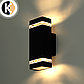 Настенная лампа 2x GU10 JOY IP54, фото 5