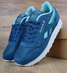 Женские кроссовки Reebok Classic синие. Живое фото (Реплика ААА+)