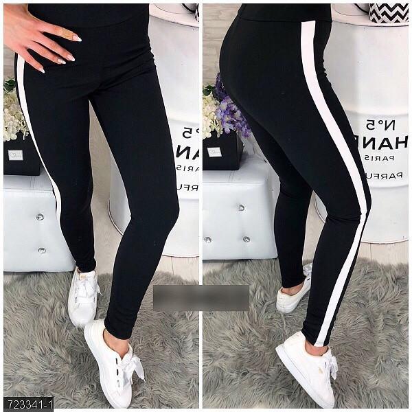 200cda437305 Лосины , лосины женские ,черные лосины ,женские штаны с лампасами ,женские  брюки с