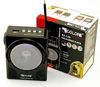 Радиоприёмник с плеером и led-фонариком golon rx129, проигрыватель аудиофайлов с usb-flash / sd карты