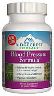 Комплекс для Нормалізації Кров'яного Тиску, RidgeCrest Herbals, 60 гельових капсул