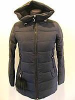 Женский молодежный короткий пуховик зимний с капюшоном, наполнитель био-пух, темно-синий (р.44) Код 4038М
