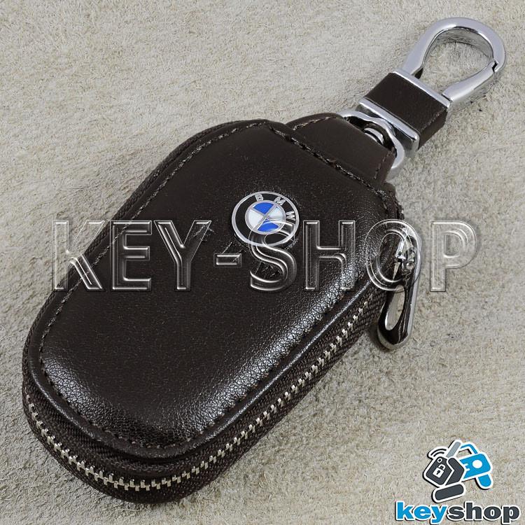 Ключница карманная (кожаная, темно - коричневая, с карабином, на молнии, с кольцом), логотип авто BMW (БМВ)