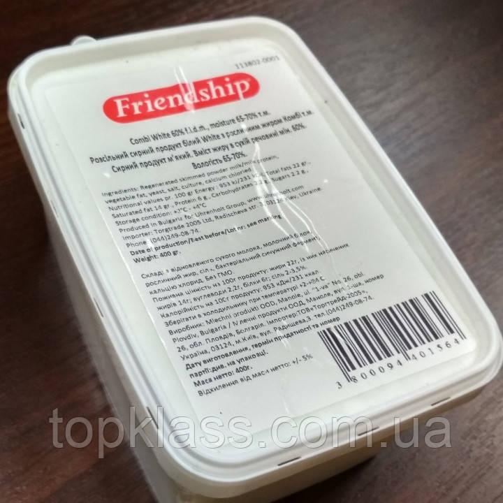 Ропні сирний продукт White Friendship (Фета м'яка) 60% 400г, Болгарія