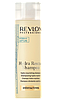 Шампунь Гидро-Увлажняющий ( Гидра Рескю Шампу) Hydra Rescue Shampoo 1250 Мл