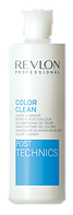 Препарат Для Снятия Краски Из Кожи Color Clean 250 Мл