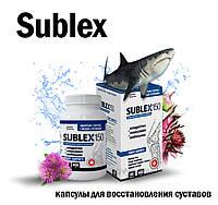 Sublex 150 (Саблекс 150) - капсулы для восстановления суставов, фото 1