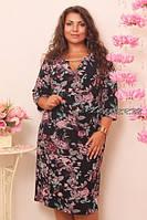 """Женское модное платье """"Евгения"""" с ярким цветочным принтом т. фукра гобелен / батал / темно-синее"""