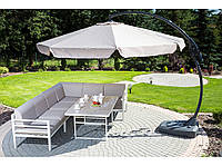 Зонт садовий пляжний 3,5 М Бежевий Дизайнерський