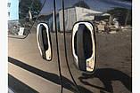 Обводка ручек (4 шт, нерж) Renault Trafic 2001-2015 гг., фото 2