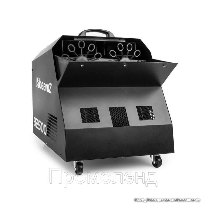 Генератор мыльных пузырей Beamz B2500