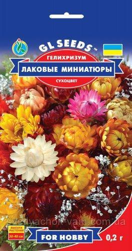 Гелихризум Лаковые Миниатюры популярнеший сухоцвет с очень яркими окрасками, упаковка 0,2 г