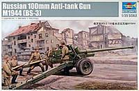 1:35 Сборная модель орудия 100-мм БС-3, Trumpeter 02331