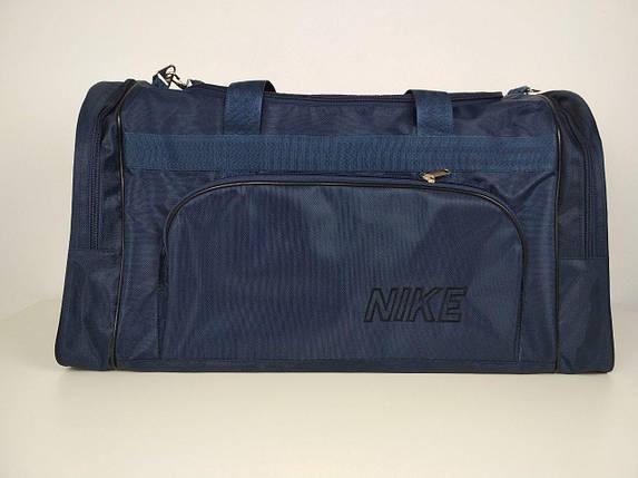Большая мужская спортивная сумка 65*35*30 см, фото 2