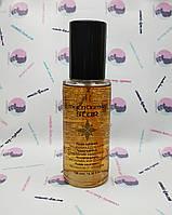 Флюид MACADAMIA STAR ,100 мл. для волос с маслом макадамии и коллагеномRrLine