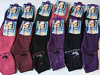 Носки тёплые женские высокие «Внутри махра миксовка этикеток и расцветок»