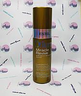 Estel OTIUM MIRACLE REVIVE Сыворотка реконструкция кончиков волос 100мл