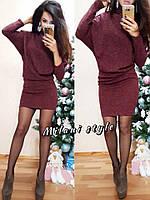 Женское бордовое платье летучая мышь из ангоры