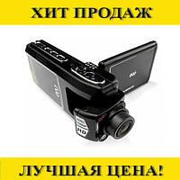 Авторегистратор DOD F900