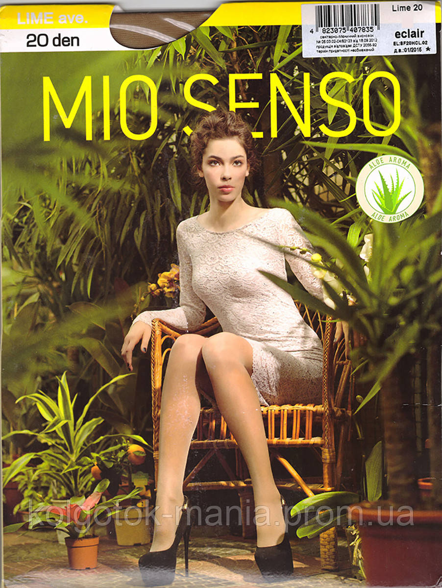"""Колготки Mio Senso """"LIME 20 den"""" eclair, size 5"""