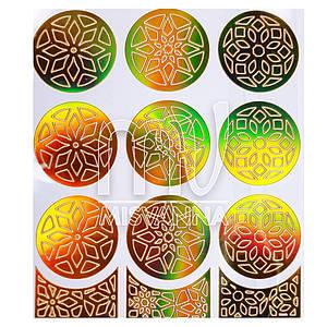 Трафарет для дизайна голограмма золото L-002