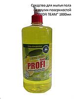 """Универсально средство для мытья пола и других поверхностей, гель-концентрат """"PROFI TEAM"""" в ассортименте, 1л"""