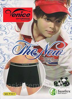 Детские подросток боксеры бамбук Venice, 7-15 лет, 7817